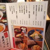 いろり庵 東京駅店の写真・動画_image_183158