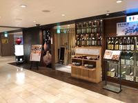 いろり庵 東京駅店の写真・動画_image_183160