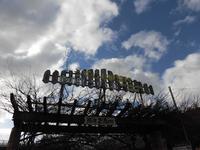 道の駅 うずしおの写真・動画_image_183714