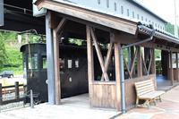 えちてつカフェ勝山駅の写真・動画_image_184532