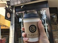 チャイブレイク(chai break)の写真・動画_image_185021