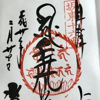 水澤観世音(水澤寺)の写真・動画_image_185461
