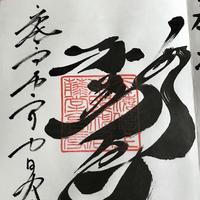 上野東照宮の写真・動画_image_185462