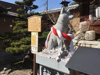 伊奴神社の写真・動画_image_185820