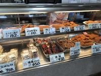 (有)葉山旭屋牛肉店の写真・動画_image_185939