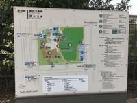 徳川美術館の写真・動画_image_187197