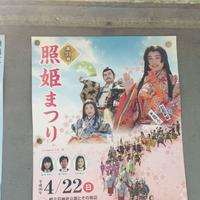 石神井公園の写真・動画_image_187444