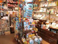 旅猫雑貨店の写真・動画_image_189341