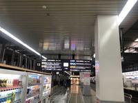 博多駅の写真・動画_image_189742