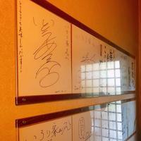 いろり家の写真・動画_image_191712