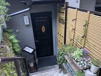 いろり家の写真・動画_image_191715
