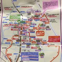 川越駅の写真・動画_image_192158