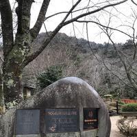 打吹公園の写真・動画_image_193357