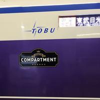 北千住駅の写真・動画_image_193580