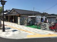 平泉町の写真・動画_image_196408
