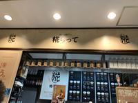 越後湯沢駅の写真・動画_image_198751