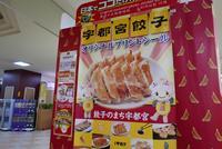 来らっせ 本店の写真・動画_image_199863