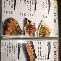大ちゃんの写真・動画_image_200030
