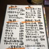 大ちゃんの写真・動画_image_200031