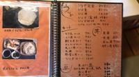 讃岐うどん大鳴門の写真・動画_image_200520