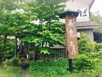 志な乃の写真・動画_image_201139