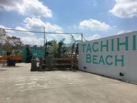タチヒビーチの写真・動画_image_201234