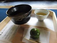 稲荷茶寮の写真・動画_image_203023