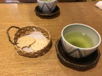 神楽坂 紀の善の写真・動画_image_203605