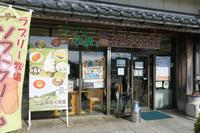 勝山城博物館の写真・動画_image_203877