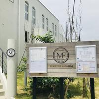 MARINE & FARM 佐島の写真・動画_image_204539