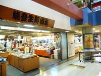 能登食祭市場の写真・動画_image_204683
