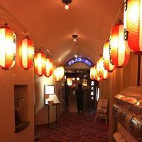 ホテルニューアカオの写真・動画_image_204835