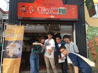 いもっこ畑麻生の写真・動画_image_206792