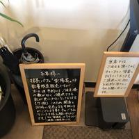 金の百合亭の写真・動画_image_207264