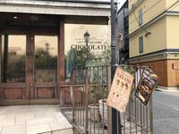 カカオ マーケット バイ マリベルの写真・動画_image_207275