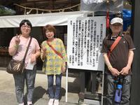 飛騨高山枝神社の写真・動画_image_208939