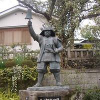 三光神社の写真・動画_image_209392