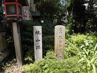 産湯稲荷神社の写真・動画_image_209401