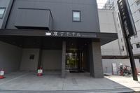 変なホテル東京 銀座の写真・動画_image_209759