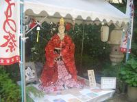 坐摩神社の写真・動画_image_209914