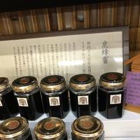 鎌倉すざく 炭格子館の写真・動画_image_210200