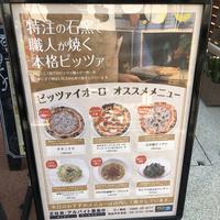 PIZZERIA&DINING PICO(ピコ) 江ノ島店の写真・動画_image_210219