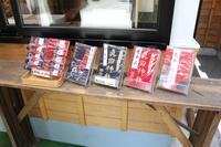 真田神社の写真・動画_image_210338