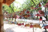 真田神社の写真・動画_image_210342