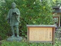 報徳二宮神社の写真・動画_image_211734