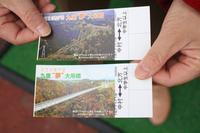 """九重""""夢""""大吊橋の写真・動画_image_212294"""