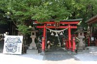 山名八幡宮の写真・動画_image_212921
