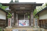 成願寺(中風寺)の写真・動画_image_213043