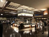 北こぶし知床 ホテル&リゾートの写真・動画_image_213521