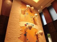 ダスキンミュージアムの写真・動画_image_213949